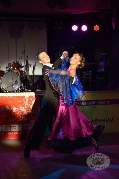 «Давайте потанцуем», второй сезон суперпроекта! Тур Второй, 6 ноября 2013 - Ресторан «Максимилианс» Казань - 17