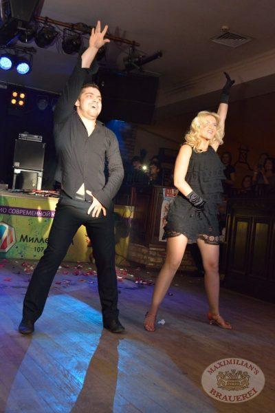 «Давайте потанцуем», второй сезон суперпроекта! Тур Первый, 30 октября 2013 - Ресторан «Максимилианс» Казань - 08
