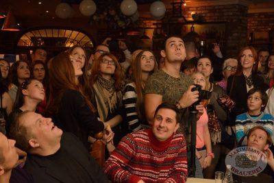 «Давайте потанцуем», второй сезон суперпроекта! Тур Первый, 30 октября 2013 - Ресторан «Максимилианс» Казань - 16