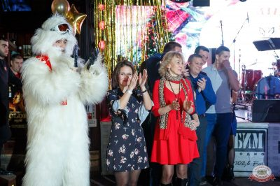 Письмо Деду Морозу: репетиция Нового года, 7 декабря 2018 - Ресторан «Максимилианс» Казань - 16