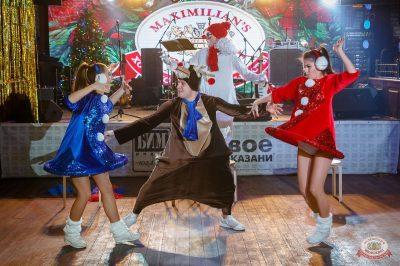 Письмо Деду Морозу: репетиция Нового года, 7 декабря 2018 - Ресторан «Максимилианс» Казань - 26