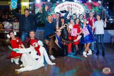 Письмо Деду Морозу: репетиция Нового года, 7 декабря 2018 - Ресторан «Максимилианс» Казань - 30