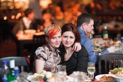 «Ляпис Трубецкой», Новый год 2011 - Ресторан «Максимилианс» Казань - 23