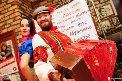 Масленица, 15 марта 2013 - Ресторан «Максимилианс» Казань - 01