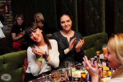 Масленица, 15 марта 2013 - Ресторан «Максимилианс» Казань - 21
