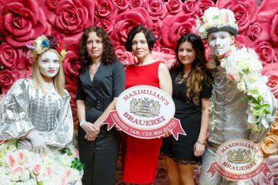 Международный женский день, 7 марта 2018 - Ресторан «Максимилианс» Казань - 1