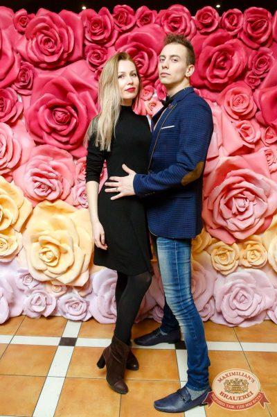 Международный женский день, 7 марта 2018 - Ресторан «Максимилианс» Казань - 11
