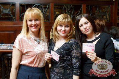 Международный женский день, 7 марта 2018 - Ресторан «Максимилианс» Казань - 12