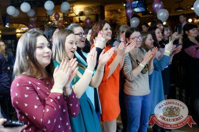 Международный женский день, 7 марта 2018 - Ресторан «Максимилианс» Казань - 16