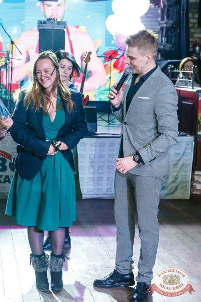 Международный женский день, 7 марта 2018 - Ресторан «Максимилианс» Казань - 18