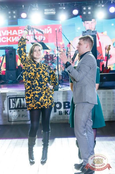 Международный женский день, 7 марта 2018 - Ресторан «Максимилианс» Казань - 19