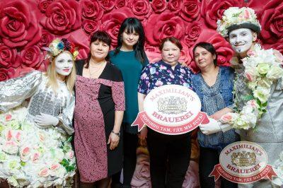 Международный женский день, 7 марта 2018 - Ресторан «Максимилианс» Казань - 2
