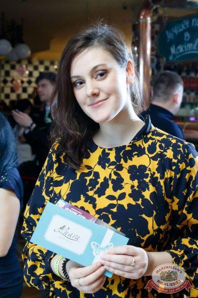 Международный женский день, 7 марта 2018 - Ресторан «Максимилианс» Казань - 22
