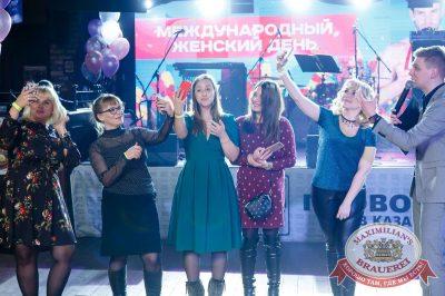 Международный женский день, 7 марта 2018 - Ресторан «Максимилианс» Казань - 24