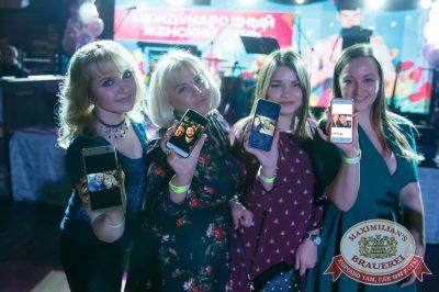Международный женский день, 7 марта 2018 - Ресторан «Максимилианс» Казань - 26