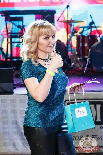 Международный женский день, 7 марта 2018 - Ресторан «Максимилианс» Казань - 29
