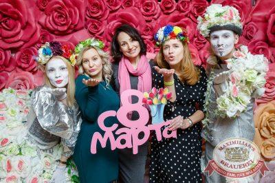 Международный женский день, 7 марта 2018 - Ресторан «Максимилианс» Казань - 3