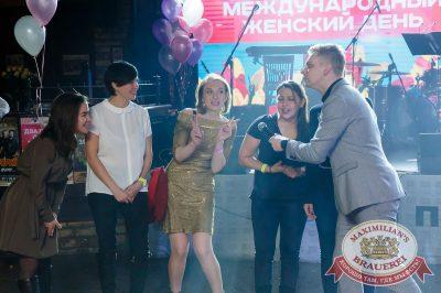 Международный женский день, 7 марта 2018 - Ресторан «Максимилианс» Казань - 34