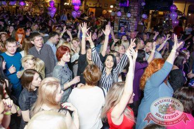 Международный женский день, 7 марта 2018 - Ресторан «Максимилианс» Казань - 38