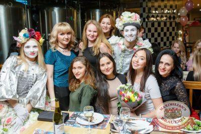 Международный женский день, 7 марта 2018 - Ресторан «Максимилианс» Казань - 40