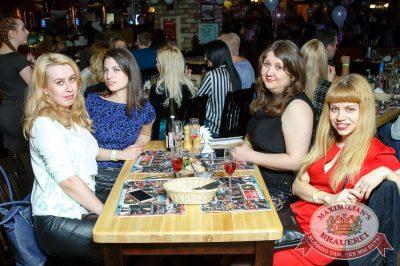 Международный женский день, 7 марта 2018 - Ресторан «Максимилианс» Казань - 44