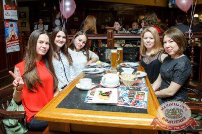 Международный женский день, 7 марта 2018 - Ресторан «Максимилианс» Казань - 45