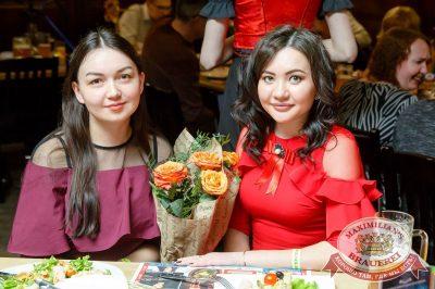 Международный женский день, 7 марта 2018 - Ресторан «Максимилианс» Казань - 47