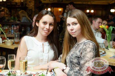 Международный женский день, 7 марта 2018 - Ресторан «Максимилианс» Казань - 51