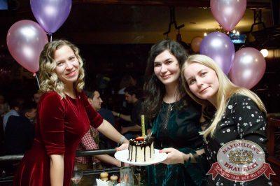 Международный женский день, 7 марта 2018 - Ресторан «Максимилианс» Казань - 55