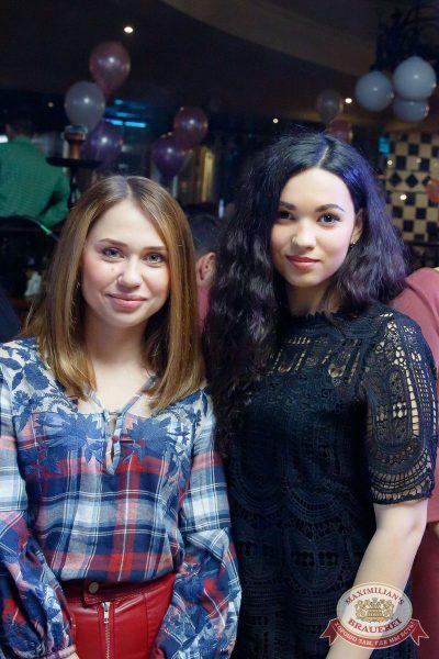 Международный женский день, 7 марта 2018 - Ресторан «Максимилианс» Казань - 56
