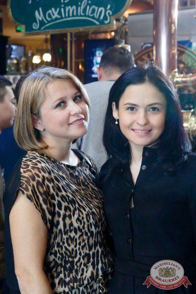 Международный женский день, 7 марта 2018 - Ресторан «Максимилианс» Казань - 58