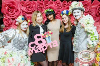 Международный женский день, 7 марта 2018 - Ресторан «Максимилианс» Казань - 6