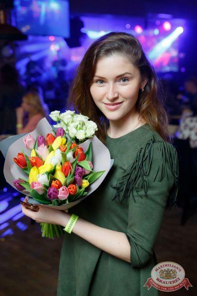Международный женский день, 7 марта 2018 - Ресторан «Максимилианс» Казань - 62
