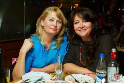 Международный женский день, 8 марта 2013 - Ресторан «Максимилианс» Казань - 07