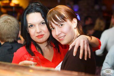 Международный женский день, 8 марта 2013 - Ресторан «Максимилианс» Казань - 09