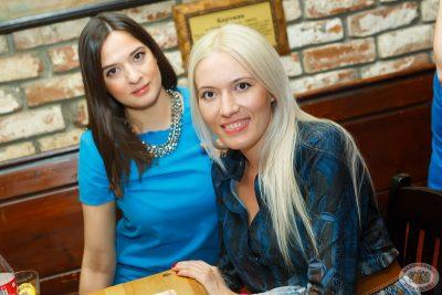 Международный женский день, 8 марта 2013 - Ресторан «Максимилианс» Казань - 13