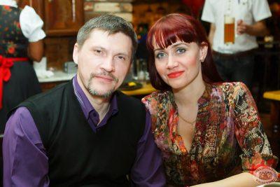 Международный женский день, 8 марта 2013 - Ресторан «Максимилианс» Казань - 15