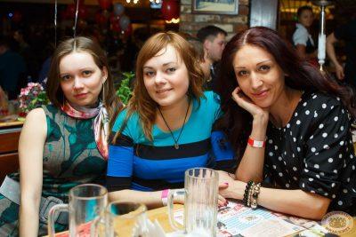 Международный женский день, 8 марта 2013 - Ресторан «Максимилианс» Казань - 20