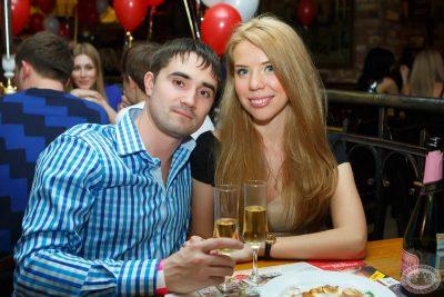 Международный женский день, 8 марта 2013 - Ресторан «Максимилианс» Казань - 25