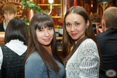 Международный женский день, 8 марта 2013 - Ресторан «Максимилианс» Казань - 26