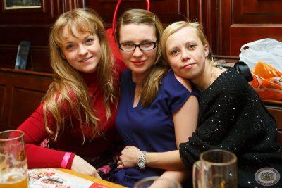 Международный женский день, 8 марта 2013 - Ресторан «Максимилианс» Казань - 28