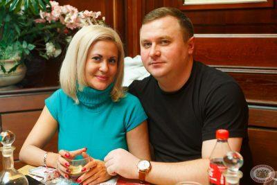 Международный женский день, 8 марта 2013 - Ресторан «Максимилианс» Казань - 30
