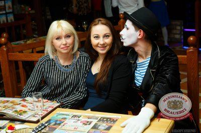 Международный Женский день, 8 марта 2014 - Ресторан «Максимилианс» Казань - 04