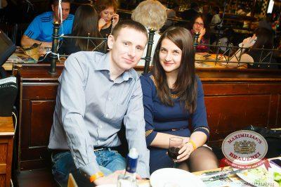 Международный Женский день, 8 марта 2014 - Ресторан «Максимилианс» Казань - 11