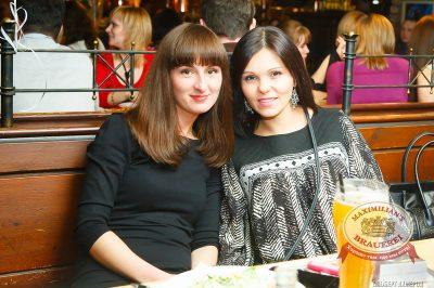 Международный Женский день, 8 марта 2014 - Ресторан «Максимилианс» Казань - 12