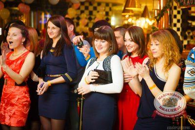 Международный Женский день, 8 марта 2014 - Ресторан «Максимилианс» Казань - 17