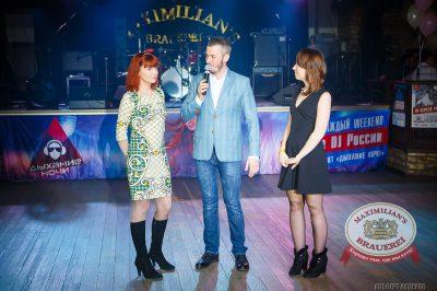Международный Женский день, 8 марта 2014 - Ресторан «Максимилианс» Казань - 18