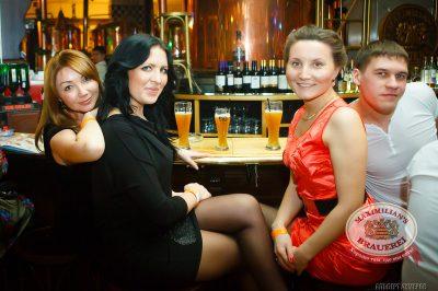 Международный Женский день, 8 марта 2014 - Ресторан «Максимилианс» Казань - 25