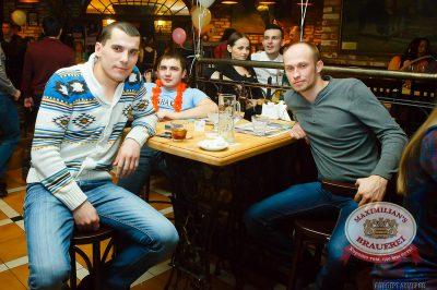 Международный Женский день, 8 марта 2014 - Ресторан «Максимилианс» Казань - 27