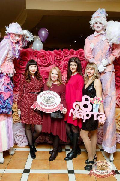 Международный женский день, 8 марта 2018 - Ресторан «Максимилианс» Казань - 1